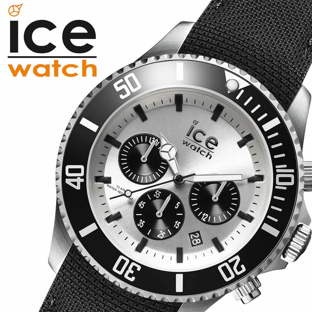 [当日出荷] 【5年保証対象】アイスウォッチ 腕時計 ICEWATCH 時計 アイス ウォッチ ICE WATCH アイススティール ICE steel メンズ シルバー 016302 スポーツ カジュアル プレゼント ギフト ご褒美 おしゃれ 送料無料