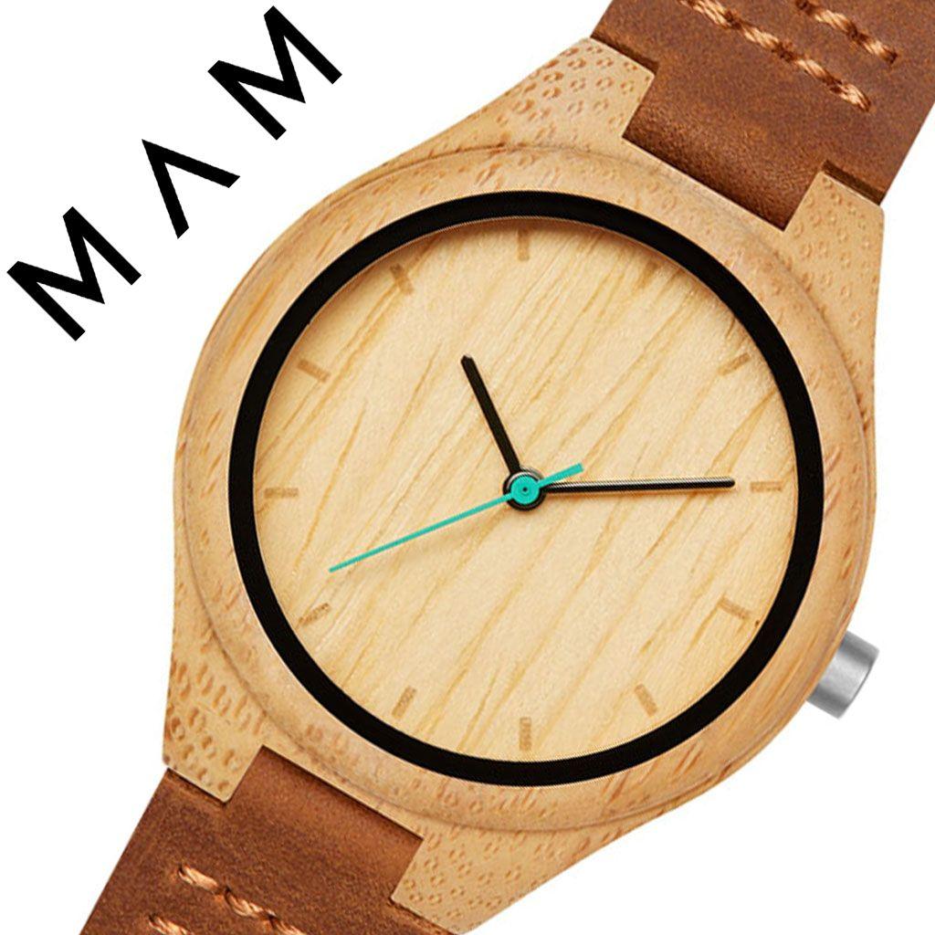 マム 腕時計 MAM 時計 マム時計 マム腕時計 ヒスト HISTO レディース ブラウン MAM602 [ 正規品 人気 ブランド 革ベルト レザー おしゃれ シンプル 大人 可愛い かわいい 個性的 カジュアル プレゼント 木 天然 木製 ウッド ミニマル デザイン デザイナーズ ファッション ]