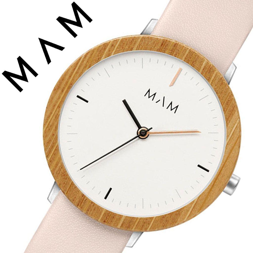 マム 腕時計 MAM 時計 マム時計 マム腕時計 フェラ FERRA レディース ホワイト MAM631 [ 正規品 人気 ブランド 革ベルト レザー おしゃれ シンプル 大人 可愛い かわいい 個性的 カジュアル プレゼント 木 天然 木製 ウッド ミニマル デザイン デザイナーズ ファッション]