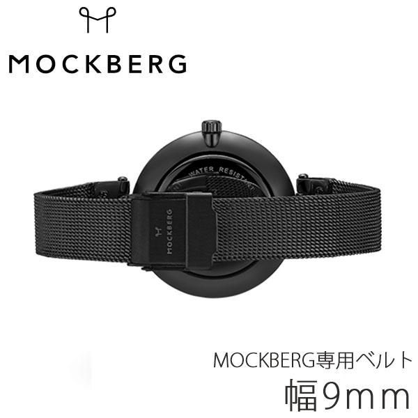 モックバーグ 腕時計ベルト MOCKBERG 時計ベルト 腕時計 時計 レディース MO435 [ 正規品 人気 ブランド おしゃれ 替え 時計用 ストラップ 交換 メッシュベルト 替えベルト バンド ]