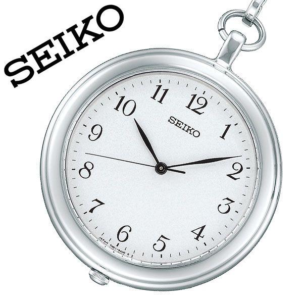 【5年保証対象】セイコーポケットウォッチSEIKO時計セイコー時計SEIKOポケットウォッチメンズレディースホワイトSAPP007[正規品懐中時計ポケットウォッチクォーツシルバーチェーンメタルギフトプレゼント]送料無料