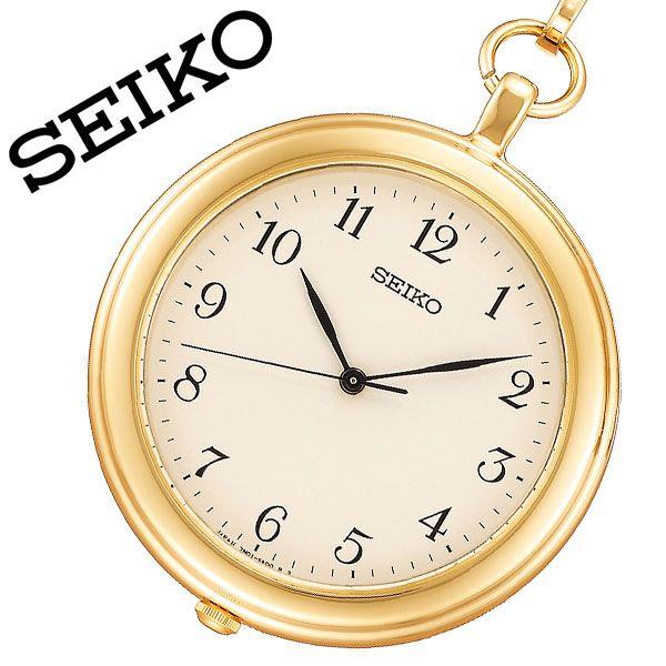 【5年保証対象】セイコー ポケットウォッチ SEIKO 時計 セイコー 時計 SEIKO ポケットウォッチ メンズ レディース ホワイト SAPP008 [ 正規品 懐中時計 ゴールド ポケットウォッチ チェーン 記念品 ギフト プレゼント]送料無料