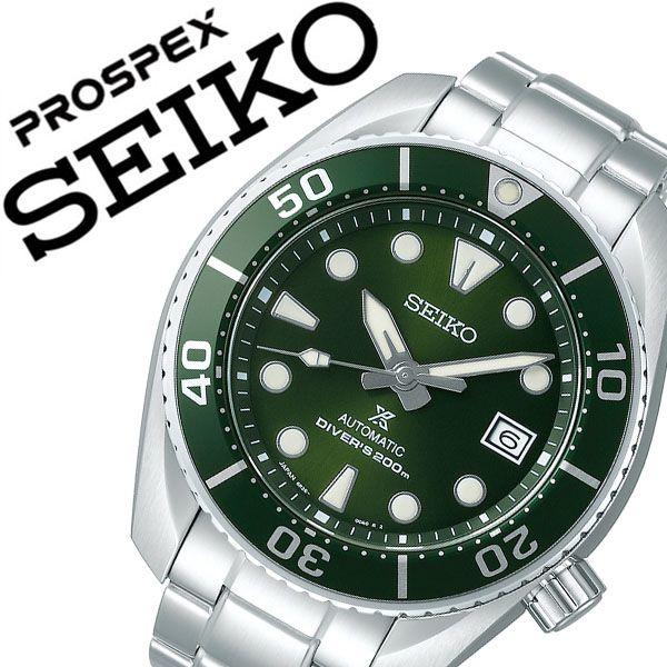 【5年保証対象】セイコー 腕時計 SEIKO 時計 セイコー時計 SEIKO腕時計 プロスペックス Prospex メンズ グリーン SBDC081 [ 正規品 新作 人気 ブランド 潜水 防水 ステンレス ベルト カレンダー ダイバーズ ダイバーズウォッチ おすすめ 彼氏 旦那 社会人 スーツ 仕事 ]