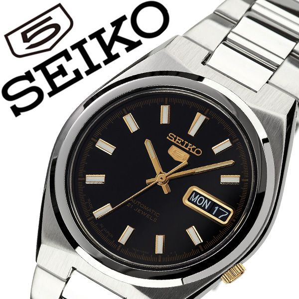 セイコー 腕時計 SEIKO 時計 セイコー時計 SEIKO腕時計 セイコーファイブ SEIKO5 メンズ ブラック SNKC57J1 人気 ブランド 旦那 夫 彼氏 逆輸入 定番 機械式 自動巻き 日本製 おしゃれ ファッション シンプル フォーマル スーツ 営業 仕事 商社 プレゼント 父の日 ギフト