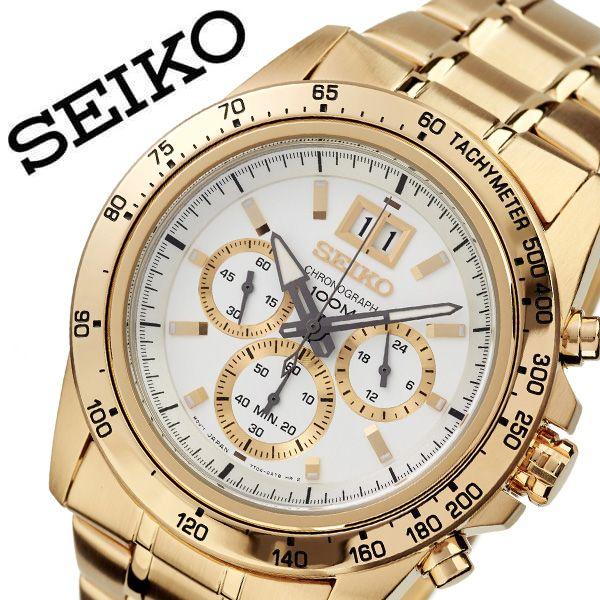 セイコー 腕時計 SEIKO 時計 セイコー時計 SEIKO腕時計 メンズ シルバー SPC244P1 [ 人気 ブランド おすすめ 防水 ステンレス ベルト クロノグラフ 逆輸入 社会人 スーツ 仕事 ビジネス 営業 機能性 彼氏 旦那 夫 大人 かっこいい スタイリッシュ 上品 プレゼント ギフト ]