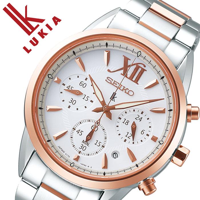 【5年保証対象】セイコー 腕時計 SEIKO 時計 セイコー時計 SEIKO腕時計 ルキア LUKIA レディース ホワイト SSVS040 [ 人気 ブランド 日本製 防水 ルミブライト クロノグラフ カレンダー スーツ フォーマル きれいめ ビジネス おしゃれ ファッション プレゼント ]送料無料