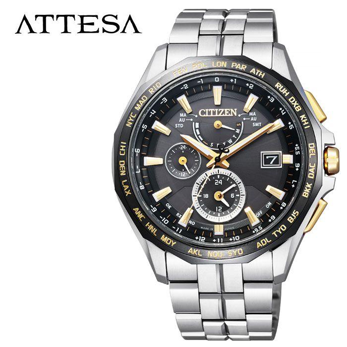 【5年保証対象】シチズン 腕時計 CITIZEN 時計 アテッサ ATTESA メンズ ブラック AT9095-50E [ 人気 正規品 ブランド おすすめ 防水 パーフェックスマルチ搭載 高機能 ソーラー おしゃれ カジュアル スーツ ビジネス プレゼント ギフト ]送料無料