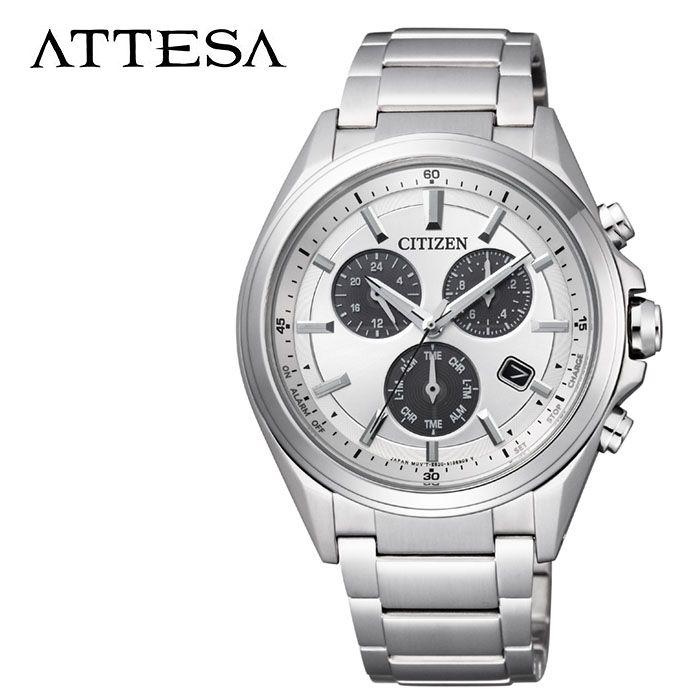 【5年保証対象】シチズン 腕時計 CITIZEN 時計 アテッサ ATTESA メンズ シルバー BL5530-57A 人気 正規品 ブランド おすすめ 防水 エコドライブ ソーラー クロノグラフ ファッション おしゃれ ビジネス スーツ プレゼント ギフト 送料無料