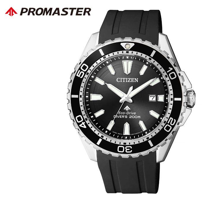 【5年保証対象】シチズン 腕時計 CITIZEN 時計 プロマスター PROMASTER メンズ ブラック BN0190-15E 人気 正規品 ブランド おすすめ 防水 ダイバーズ スポーツ 潜水 エコドライブ ソーラー ダイビング プレゼント 父の日 ギフト