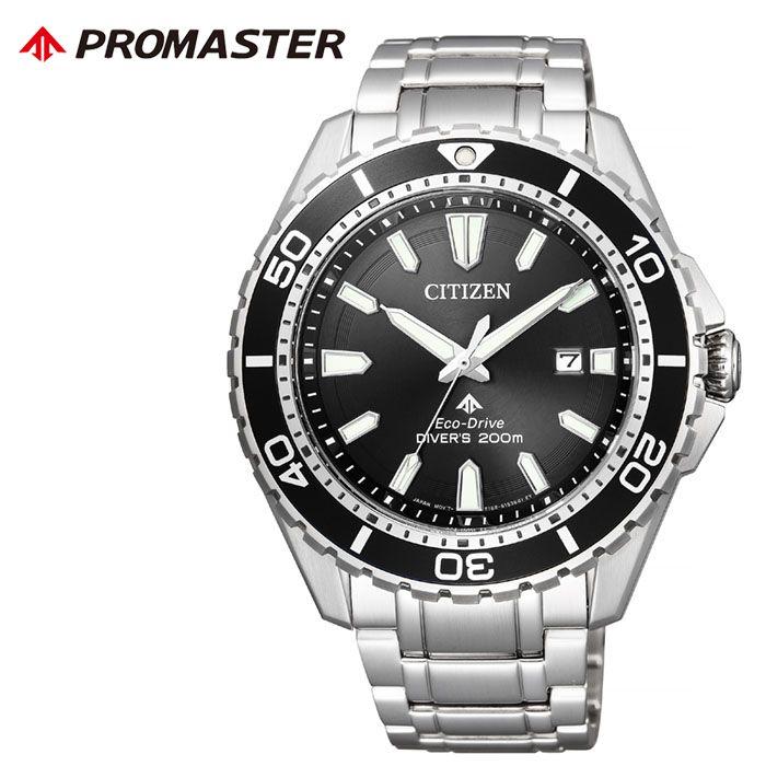 【5年保証対象】シチズン 腕時計 CITIZEN 時計 プロマスター PROMASTER メンズ ブラック BN0190-82E 人気 正規品 ブランド おすすめ 防水 ダイバーズ スポーツ 潜水 エコドライブ ソーラー ダイビング プレゼント 父の日 ギフト