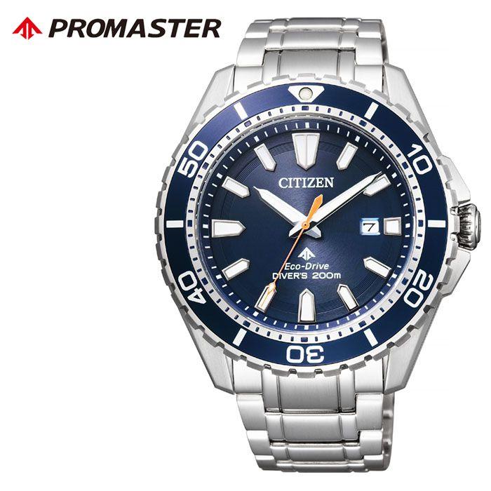 【5年保証対象】シチズン 腕時計 CITIZEN 時計 プロマスター PROMASTER メンズ ブルー BN0191-80L 人気 正規品 ブランド おすすめ 防水 ダイバーズ スポーツ 潜水 エコドライブ ソーラー ダイビング プレゼント 父の日 ギフト