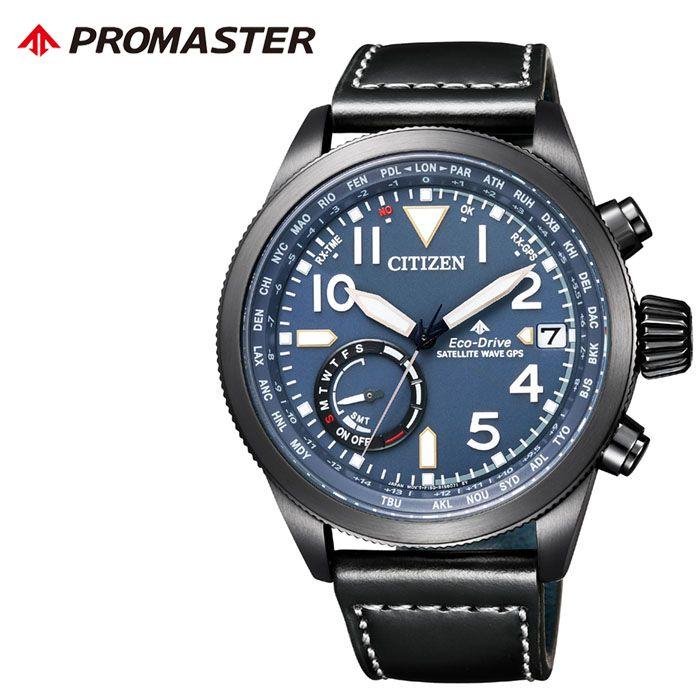 【5年保証対象】シチズン 腕時計 CITIZEN 時計 プロマスター PROMASTER メンズ ネイビー CC3067-11L 人気 正規品 ブランド おすすめ 防水 パーフェックス GPS 電波 ソーラー 高機能 アウトドア スポーツ プレゼント 父の日 ギフト