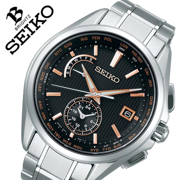 【5年保証対象】セイコー 腕時計 SEIKO 時計 セイコー時計 SEIKO腕時計 ブライツ BRIGHTZ メンズ ブラック SAGA291 人気 ブランド おすすめ 防水 新作 電波 ソーラー ファッション おしゃれ カジュアル ビジネス スーツ カレンダー 日付 曜日 プレゼント 父の日 ギフト