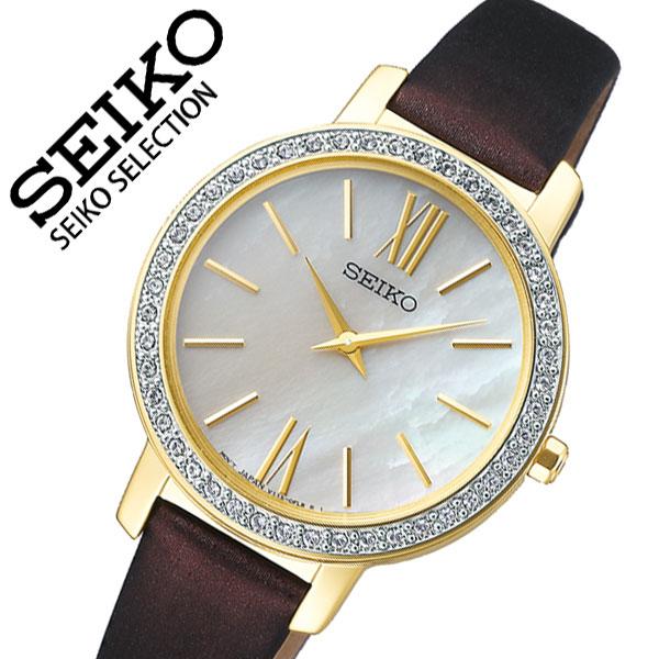 【5年保証対象】セイコー 腕時計 SEIKO 時計 セイコー時計 SEIKO腕時計 セレクション ナノユニバース SEIKO SELECTION nano・universe Special Edition レディース ホワイト STPR060 [ 人気 ブランド おすすめ 防水 ファッション スワロフスキー クリスタル レトロ パール ]