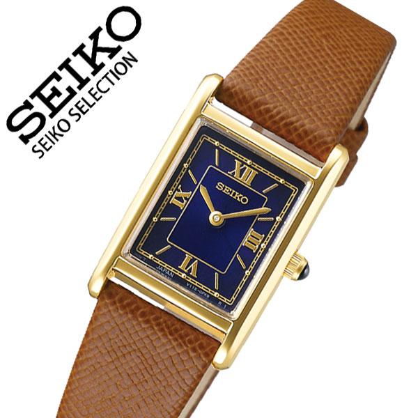 【5年保証対象】セイコー 腕時計 SEIKO 時計 セイコー時計 SEIKO腕時計 セレクション ナノユニバース SEIKO SELECTION nano・universe Special Edition レディース ネイビー STPR068 [ 人気 ブランド おすすめ ソーラー ファッション おしゃれ スクエア レトロ カジュアル ]