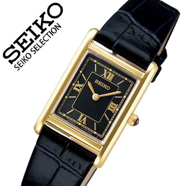 【5年保証対象】セイコー 腕時計 SEIKO 時計 セイコー時計 SEIKO腕時計 セレクション ナノユニバース SEIKO SELECTION nano・universe Special Edition レディース ブラック STPR070 [ 人気 ブランド おすすめ ソーラー ファッション おしゃれ スクエア レトロ カジュアル ]