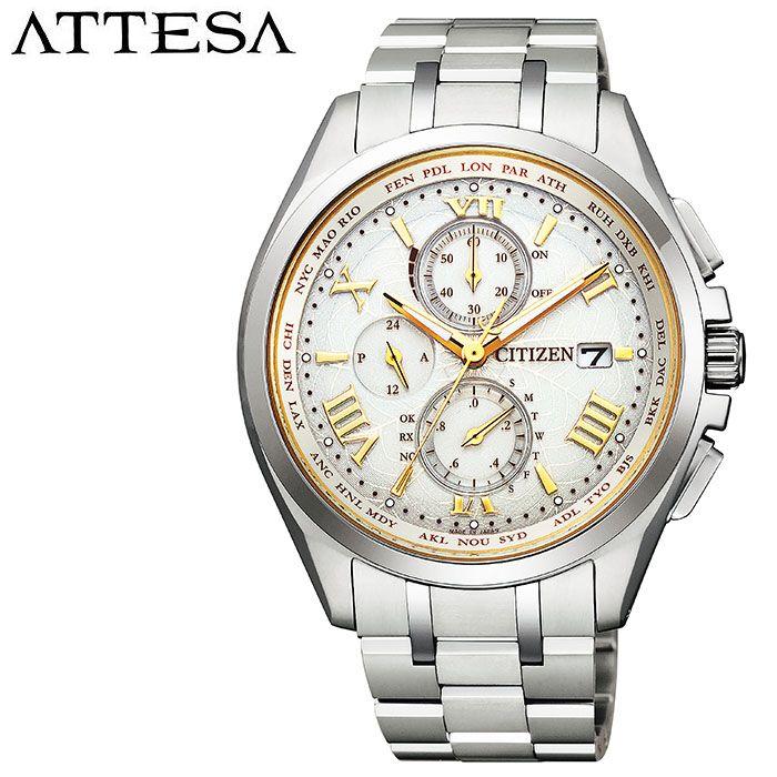 【5年保証対象】シチズン 腕時計 CITIZEN 時計 アテッサ ATTESA メンズ ホワイト AT8041-62A 正規品 電波 人気 ブランド 防水 クロノグラフ 軽い 強い ワールドタイム ダイレクトフライト カレンダー アレルギー 仕事 スーツ プレゼント 父の日 ギフト