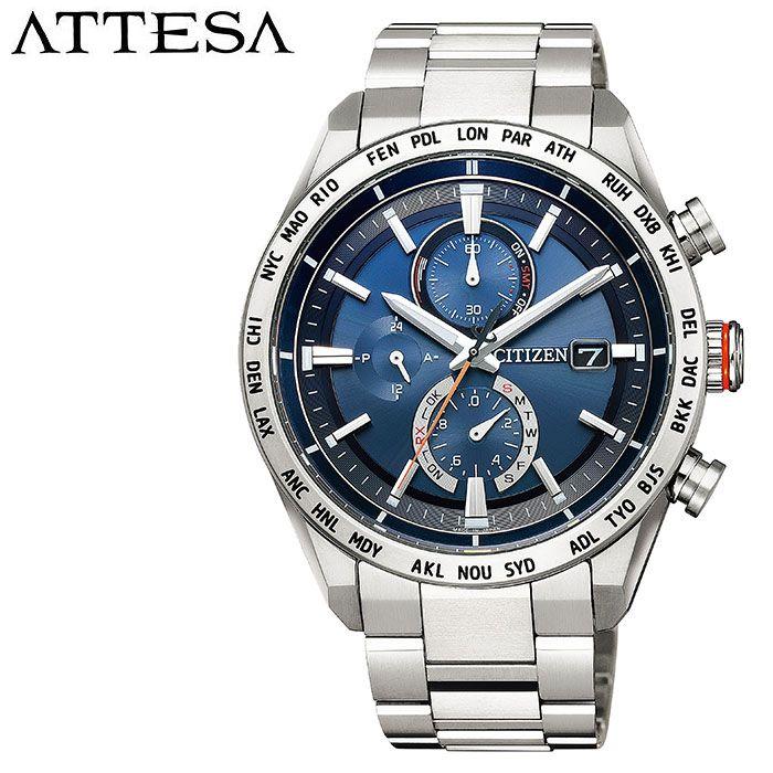 【5年保証対象】シチズン 腕時計 CITIZEN 時計 アテッサ ATTESA メンズ ネイビー AT8181-63L 正規品 電波 人気 ブランド 防水 クロノグラフ 軽い 強い ワールドタイム ダイレクトフライト カレンダー アレルギー 仕事 スーツ プレゼント 父の日 ギフト