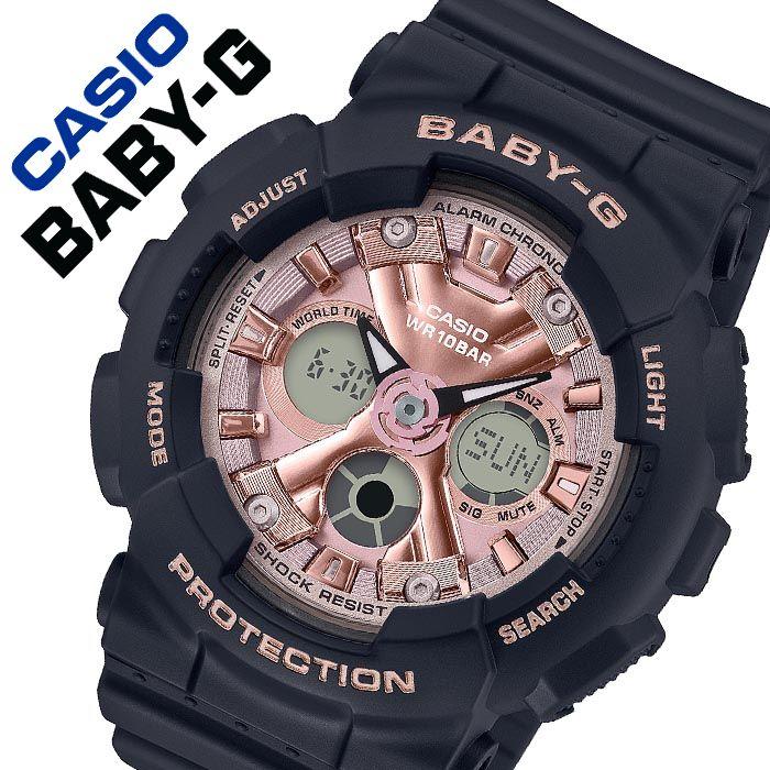 【5年保証対象】カシオ 腕時計 CASIO 時計 ベビージー BABY-G レディース ピンク BA-130-1A4JF [ 正規品 人気 ブランド ベイビージー ベビーG ベイビーG 防水 ワールドタイム カレンダー シンプル ファッション カジュアル 大人 かわいい プレゼント ギフト ]送料無料