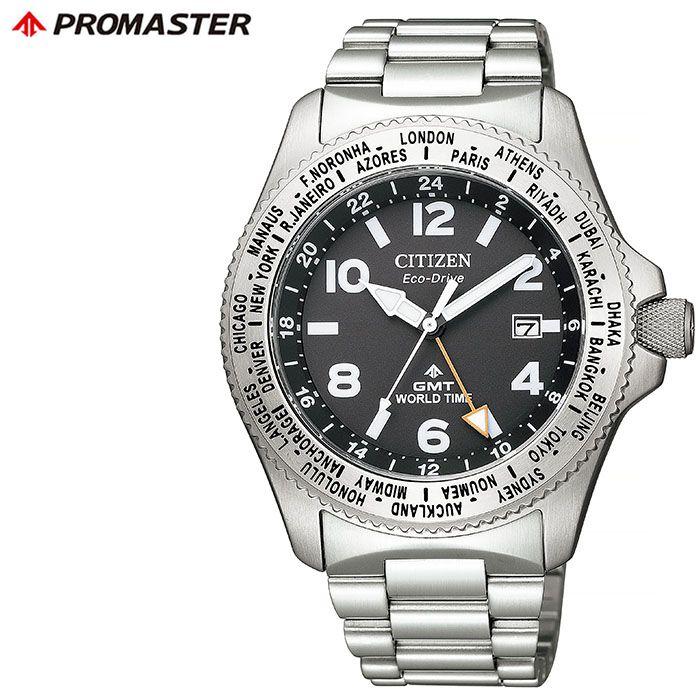 【5年保証対象】シチズン 腕時計 CITIZEN 時計 プロマスター PROMASTER メンズ ブラック BJ7100-82E 正規品 電波 人気 ブランド GMT 防水 限定 軽い 強い エコドライブ カレンダー シンプル 仕事 スーツ プレゼント 父の日 ギフト