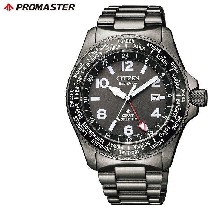 【5年保証対象】シチズン 腕時計 CITIZEN 時計 プロマスター PROMASTER メンズ ブラック BJ7107-83E 正規品 電波 人気 ブランド GMT 防水 限定 軽い 強い エコドライブ カレンダー シンプル 仕事 スーツ プレゼント 父の日 ギフト
