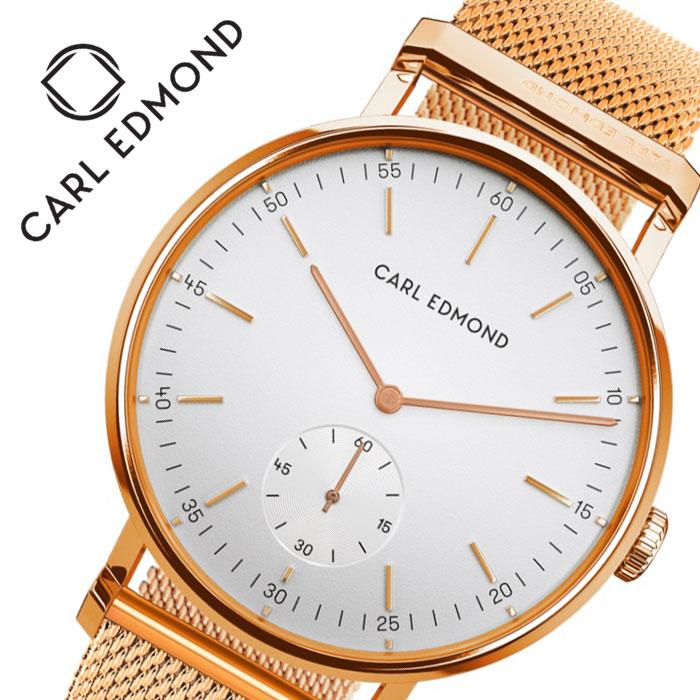 [当日出荷] カール エドモンド 腕時計 CARL EDMOND 時計 カール エドモンド CARL EDMOND リョーリット Ryolito レディース ホワイト CER3211-MR16 [ 人気 ブランド おすすめ 正規品 北欧 かわいい おしゃれ ファッション カジュアル プレゼント ギフト ]送料無料