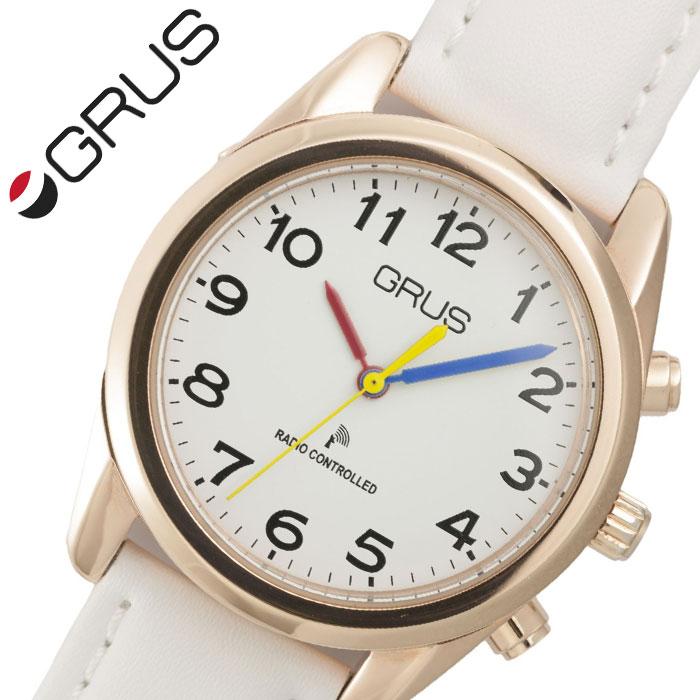 グルス 腕時計 GRUS 時計 ボイス 電波 腕時計 ユニセックス メンズ レディース ホワイト GRS003-05 [ 人気 ブランド おすすめ ボイス電波時計 ボイスウォッチ トーキングウォッチ 音声報知機能全盲 弱視者 盲目 視覚障がい者用 年配 話す プレゼント ギフト ]