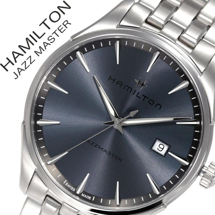 ハミルトン 腕時計 HAMILTON 時計 ハミルトン 時計 HAMILTON 腕時計 ジャズマスター ジェント JAZZMASTER GENT メンズ グレー H32451142 人気 ブランド おすすめ シンプル ファッション おしゃれ カジュアル スーツ フォーマル ビジネス 上品 プレゼント 父の日 ギフト
