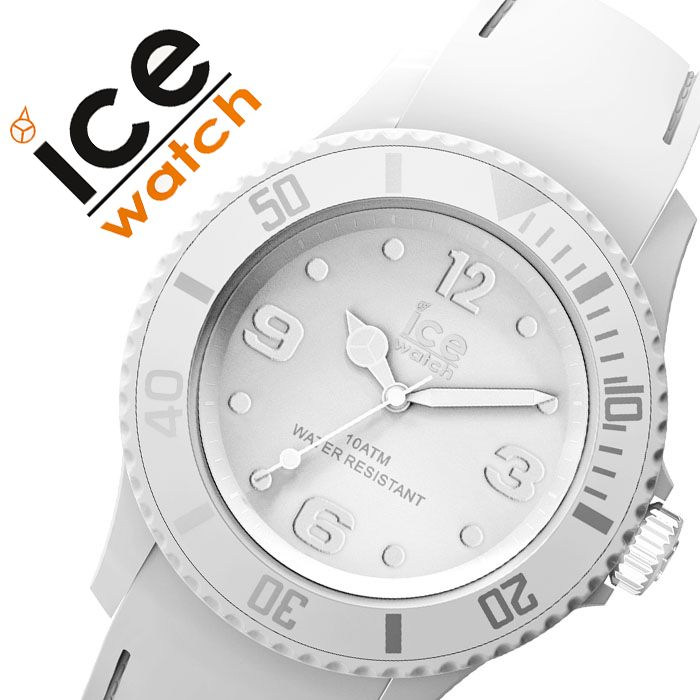 [当日出荷] アイスウォッチ 腕時計 ICEWATCH 時計 アイス ウォッチ ICE WATCH アイスユニティー ice unity ユニセックス メンズ レディース ホワイト 017551 [ 人気 ブランド 防水 シリコン ベルト おしゃれ ファッション カジュアル かわいい プレゼント ギフト ]送料無料