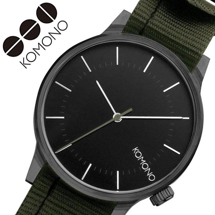 [当日出荷] コモノ 腕時計 KOMONO 時計 ウインストン リーガル WINSTON REGAL レディース ブラック KOM-W2273 [ 人気 ブランド おすすめ ファッション カジュアル おしゃれ 個性的 シンプル シック プレゼント ギフト ]送料無料