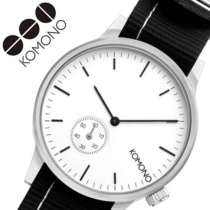 [当日出荷] コモノ 腕時計 KOMONO 時計 ウィンストン サブス WINSTON SUBS レディース ホワイト KOM-W2275 [ 人気 ブランド おすすめ ファッション カジュアル おしゃれ 個性的 シンプル シック プレゼント ギフト ]送料無料
