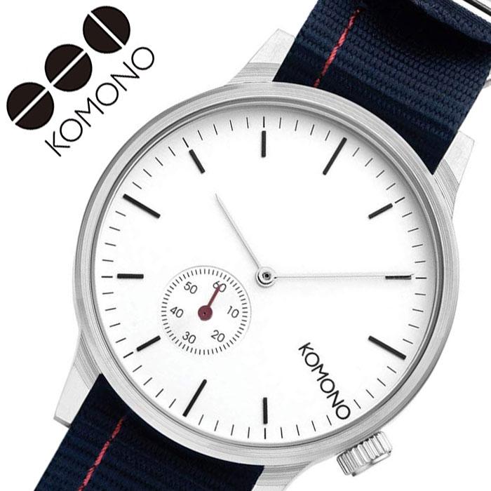 [当日出荷] コモノ 腕時計 KOMONO 時計 ウィンストン サブス WINSTON SUBS レディース ホワイト KOM-W2277 [ 人気 ブランド おすすめ ファッション カジュアル おしゃれ 個性的 シンプル シック プレゼント ギフト ]送料無料
