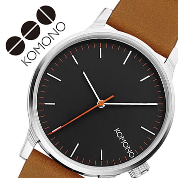 [当日出荷] コモノ 腕時計 KOMONO 時計 ウィンストン シガー WINSTON CIGAR レディース グレー KOM-W3020 [ 人気 ブランド おすすめ ファッション カジュアル おしゃれ 個性的 シンプル シック プレゼント ギフト ]送料無料