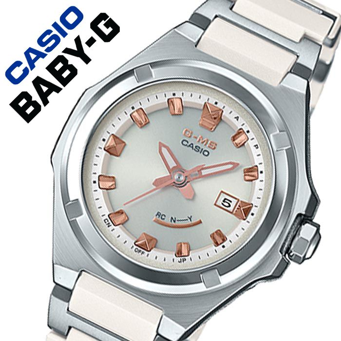 【5年保証対象】カシオ 腕時計 CASIO 時計 ベビージー BABY-G G-MS レディース ホワイト MSG-W300C-7AJF [ 人気 ブランド ベイビージー ベビーG ベイビーG 防水 ソーラー 電波 電波ソーラー 電波時計 カレンダー シンプル ファッション カジュアル 大人 かわいい ]