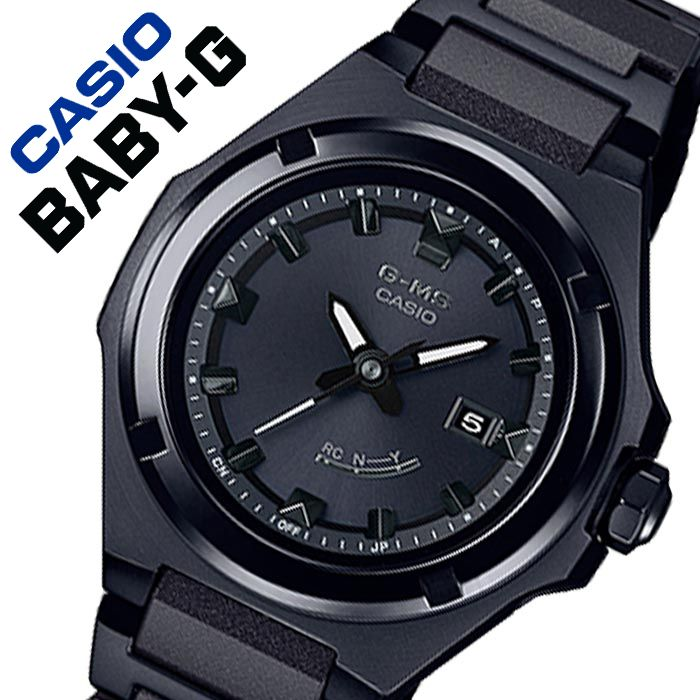 【5年保証対象】カシオ 腕時計 CASIO 時計 ベビージー BABY-G G-MS レディース ブラック MSG-W300CB-1AJF [ 人気 ブランド ベイビージー ベビーG ベイビーG 防水 ソーラー 電波 電波ソーラー 電波時計 カレンダー シンプル ファッション カジュアル 大人 かわいい ]