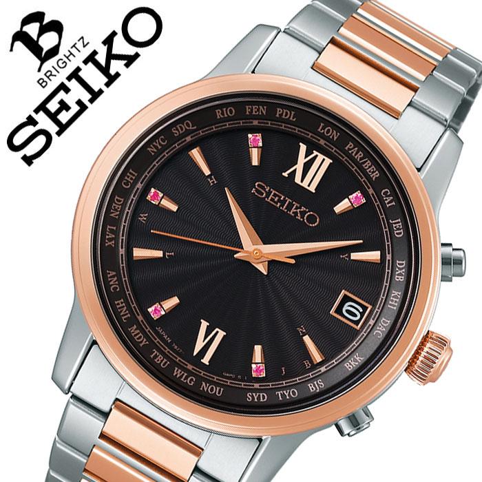 【5年保証対象】セイコー 腕時計 SEIKO 時計 ブライツ BRIGHTZ メンズ ブラウン SAGZ100 正規品 人気 ブランド 電池交換不要 ソーラー 電波 限定 防水 カレンダー ワールドタイム シンプル ルビー 仕事 かわいい プレゼント 父の日 ギフト