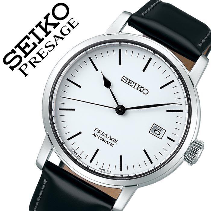 【5年保証対象】セイコー 腕時計 SEIKO 時計 プレザージュ PRESAGE メンズ ホワイト SARX065 正規品 人気 ブランド 機械式 自動巻 メカニカル スクリューバック シースルーバック シンプル 仕事 スーツ プレゼント 父の日 ギフト