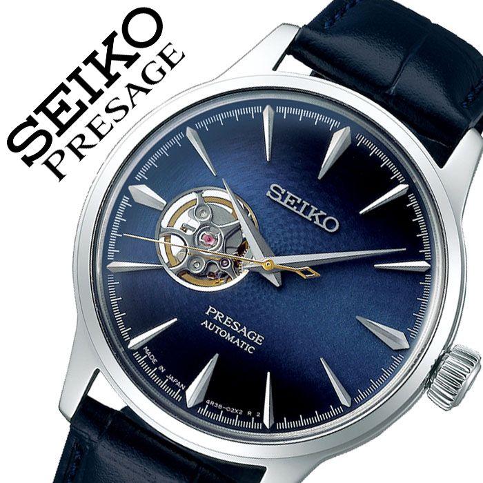 【5年保証対象】セイコー 腕時計 SEIKO 時計 プレザージュ Presage メンズ ブルー SARY155 正規品 新作 人気 ブランド 自動巻き 機械式 メカ バックスケルトン シースルーバック シンプル スーツ レザー 革 プレゼント 父の日 ギフト
