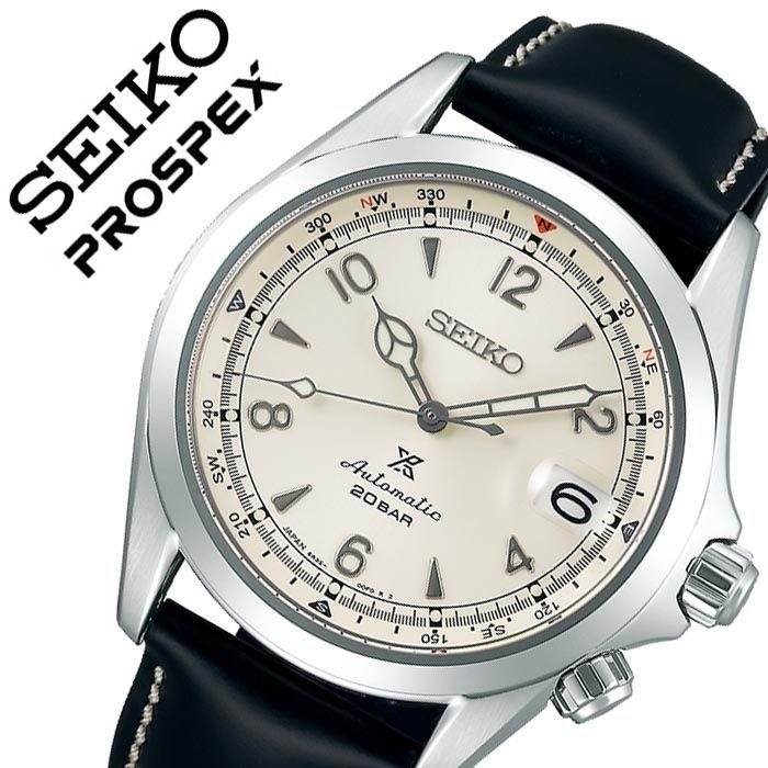 【5年保証対象】セイコー 腕時計 SEIKO 時計 プロスペックス アルピニスト PROSPEX Alpinist メンズ ライトグレー SBDC089 正規品 人気 ブランド 機械式 自動巻 メカニカル スクリューバック シースルーバック 方位計 シンプル 仕事 スーツ プレゼント 父の日 ギフト