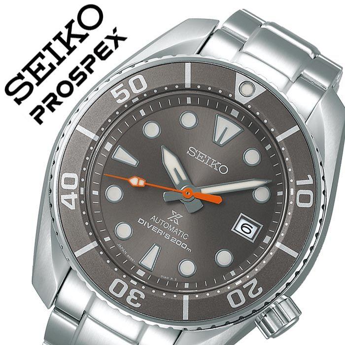 【5年保証対象】セイコー 腕時計 SEIKO 時計 プロスペックス ダイバースキューバ PROSPEX メンズ グレー SBDC097 人気 ブランド 防水 スモウ SUMO 相撲 スモー ダイバー ダイバーズ 潜水 海 アウトドア 仕事 スーツ シンプル おしゃれ プレゼント 父の日 ギフト