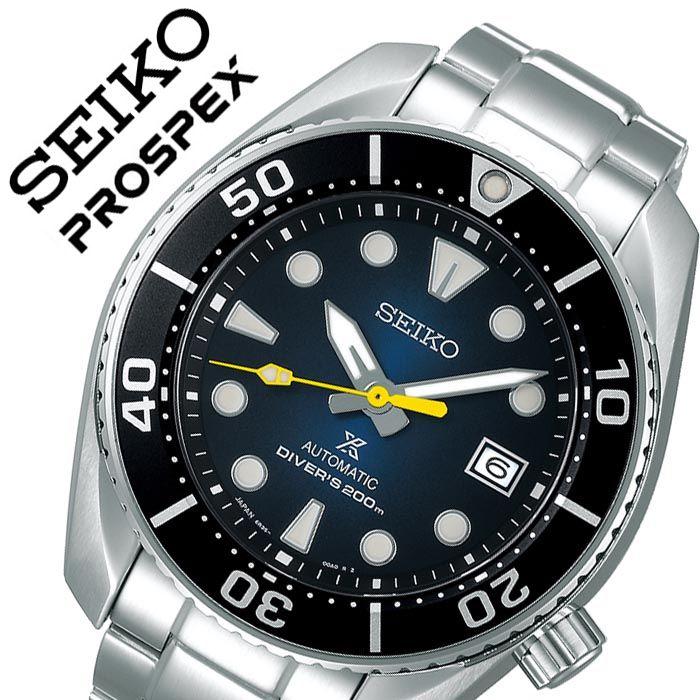 [当日出荷] 【5年保証対象】セイコー 腕時計 SEIKO 時計 プロスペックス ダイバー ダイバーズウォッチスキューバ PROSPEX メンズ ブルーグラデーション SBDC099 [ 人気 ブランド 防水 スモウ SUMO 相撲 スモー ダイバー ダイバーズウォッチ 潜水 海 アウトドア おしゃれ ]