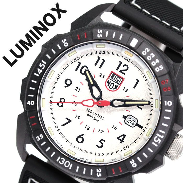 ルミノックス 腕時計 LUMINOX 時計 アイス サー アークティック 1000シリーズ ICE-SAR ARCTIC 1000 SERIES メンズ ホワイト 1007 人気 ブランド 防水 おしゃれ カジュアル ファッション ミリタリー 頑丈 アウトドア スポーツ スイス製 プレゼント 父の日 ギフト