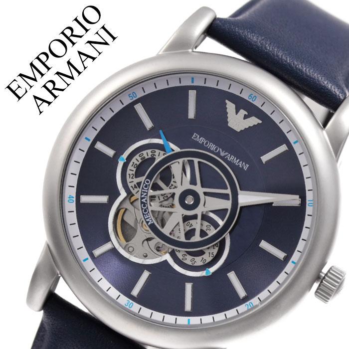 エンポリオアルマーニ 腕時計 EMPORIOARMANI 時計 エンポリオ アルマーニ EMPORIO ARMANI メカニコ Meccanico メンズ ブルー AR60011 人気 高級 ブランド ネイビー おしゃれ フォーマル スーツ ビジネス 自動巻 機械式 自動巻き オートマ スケルトン プレゼント 父の日