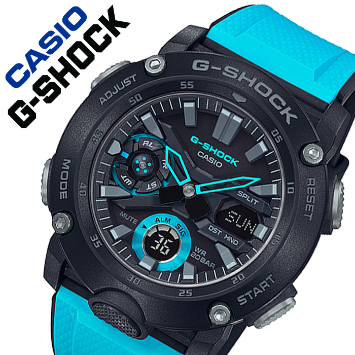 【5年保証対象】カシオ 腕時計 CASIO 時計 ジーショック G-SHOCK メンズ ブラック GA-2000-1A2JF 正規品 防水 アナデジ Gショック アラーム カレンダー ワールドタイム カジュアル カーボン 強い 軽い 耐久性 プレゼント 父の日 ギフト