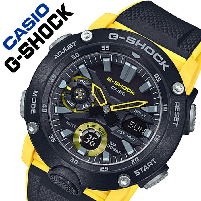 【5年保証対象】カシオ 腕時計 CASIO 時計 ジーショック G-SHOCK メンズ ブラック GA-2000-1A9JF 正規品 防水 アナデジ Gショック アラーム カレンダー ワールドタイム カジュアル カーボン 強い 軽い 耐久性 プレゼント 父の日 ギフト