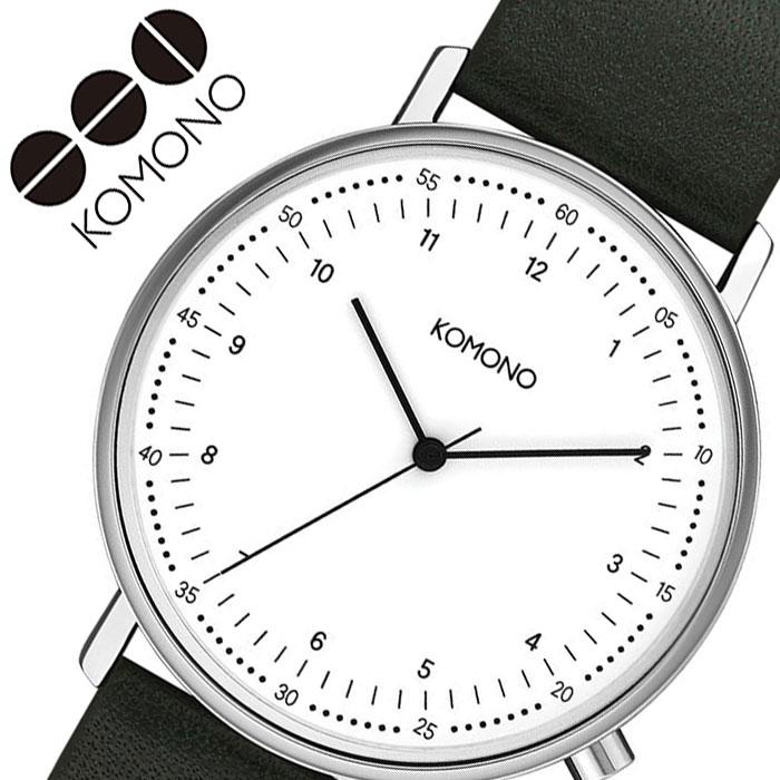 コモノ 腕時計 KOMONO 時計 ルイス LEWIS メンズ レディース ホワイト KOM-W4080 [ 人気 ブランド 正規品 ラウンド 丸型 シンプル カジュアル ファッション おしゃれ 流行 トレンド ペア おそろい 記念日 誕生日 カップル バースデー プレゼント ギフト ]送料無料