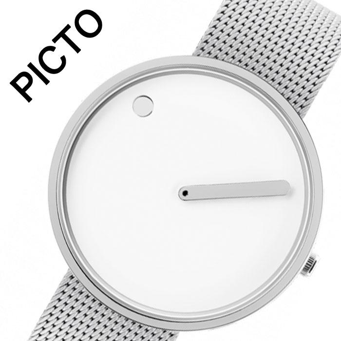 [当日出荷] ピクト 腕時計 Picto 時計 ピクト時計 Picto腕時計 メンズ レディース ホワイト 43364-0820 [ 人気 ブランド ファッション カジュアル シンプル おしゃれ 流行 個性的 トレンド プレゼント ギフト ]送料無料