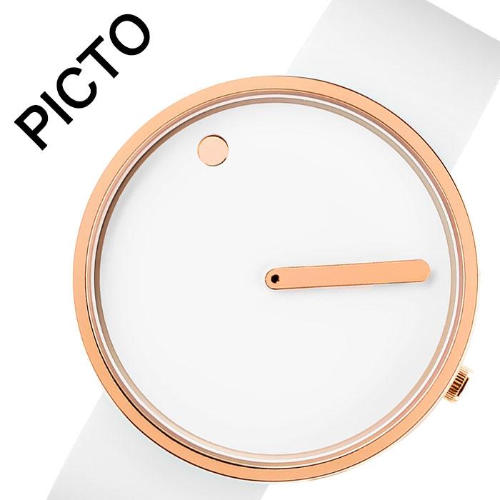 [当日出荷] ピクト 腕時計 Picto 時計 ピクト時計 Picto腕時計 メンズ レディース ホワイト 43383-0220R [ 人気 ブランド ファッション カジュアル シンプル おしゃれ 流行 個性的 トレンド プレゼント ギフト ]送料無料