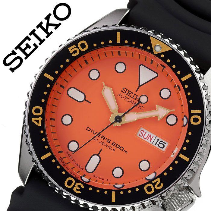 セイコー 腕時計 SEIKO 時計 海外セイコー 海外 SEIKO メンズ オレンジ SKX011J 海外モデル 人気 ブランド おすすめ 防水 逆輸入 社会人 スーツ フォーマル ビジネス おしゃれ カジュアル スタイリッシュ プレゼント 父の日 ギフト