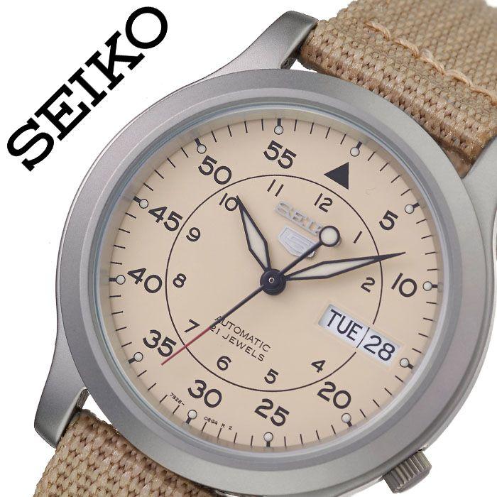 【1,394円引き】セイコー 腕時計 SEIKO 時計 海外セイコー 海外 SEIKO メンズ ベージュ SNK803K2 海外モデル 人気 ブランド おすすめ 防水 逆輸入 社会人 スーツ フォーマル ビジネス おしゃれ カジュアル スタイリッシュ プレゼント 父の日 ギフト